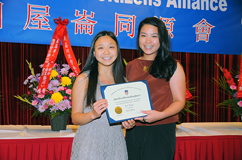 national chinese essay contest Essay contest winners 2018 2017 2016 2015 2014 about the contest every year to honor law day, the american bar association (aba)  national center for state courts 300 newport ave, williamsburg va 23185 phone:.