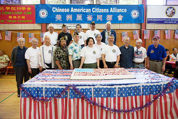 chinese american citizens alliance scholarship/essay contest
